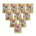 【送料無料】はくばく そのまま食べられるもち麦 40g×10袋 レトルトパック そのまま使えるもち麦/モチ麦