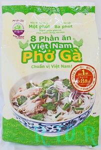 Xin chao! ベトナムフォー 8食 鶏だしスープ味  ライスヌードル スープ・香味油・かやく付き