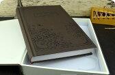 アンティークな 中世ヨーロッパ貴族風 鍵付きケース入り 秘密の日記帳 未来日記 (ダークブラウン)