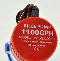 ハイパワービルジポンプ12V小型水中ポンプ1100GPH28.5mm