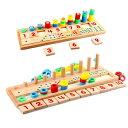 知育玩具 木製 おもちゃ (数遊び) 子供 幼児 教育 計算 ゲームボード