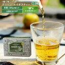 グリーン ・ ルイボスティー (茶葉 100g 箱入り) | ルイボスティ ルイ...