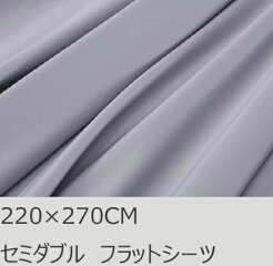 R.T.Home-高級エジプト超長綿綿(エジプト綿)ホテル品質枕カバー50×70CM(枕カバー50×75兼用)500スレッドカウントサテン織り白(ホワイト)封筒式