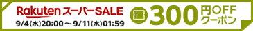 沖縄の酒豪達も認めた!酒席革命カプセル店舗販売に最適☆吊り下げタイプ内容量:4粒入り×10包