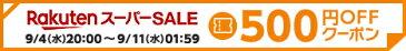 沖縄の酒豪達も認めた!酒席革命カプセル化粧箱タイプ内容量:4粒入り×10包