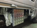 DA16T用 スズキ キャリイ標準車 アルミ縞板バッテリーカバー