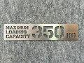 最大積載量プレート350Kg(ステンレスヘアライン)
