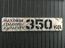 最大積載量プレート350Kg(アルミ縞板)ハイゼット キャリイ...