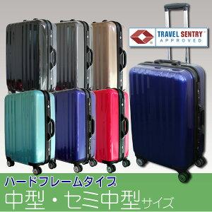 【保証つき・全国全品送料無料 スーツケース・キャリーケース・キャリーバッグ・旅行かばん・当...