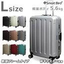 【初回入荷限定特価】 大型 スーツケース L サイズ 大容量...