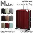 【初回入荷限定特価】 フレーム スーツケース M サイズ 中...