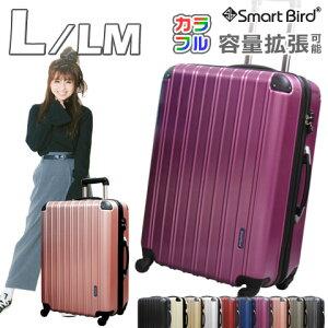 【キズあり割引価格】 スーツケース L サイズ 大型 キャリーバッグ 100L級 LM 超軽量 大容量+容量拡張機能 TSAロック 80L 90L 158cm以内 キャリーケース トランク キャリーバック おしゃれ かわい