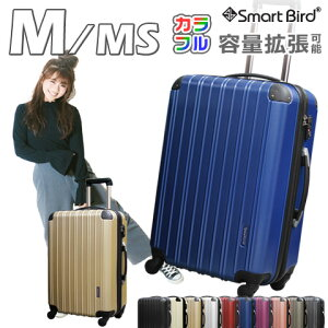 【割引クーポンあり/P5倍】 スーツケース M サイズ MS サイズ キャリーバッグ 中型 超軽量 ポリカーボン配合 70L 60L 容量拡張機能 TSAロック キャリーケース トランク キャリーバック 旅行バッ