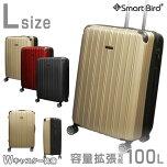 スーツケースLサイズ5035