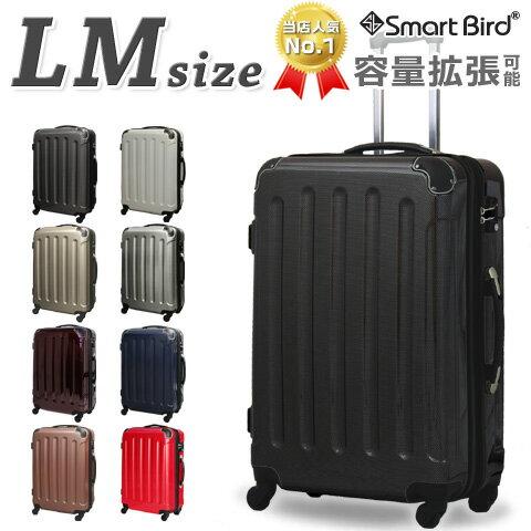 【キャンペーン価格】 スーツケース LM サイズ キャリーバッグ 大型LM 大容量 超軽量 拡張ファスナー 鏡面加工 TSAロック L サイズ級 キャリーケース トランク 158cm以内 旅行バッグ 旅行カバン おしゃれ かわいい 人気 送料無料 あす楽対応