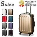 【限定クーポン配布中】 スーツケース S サイズ キャリーバッグ 2日...