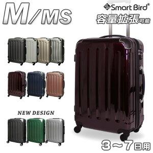【キャンペーン価格】 キャリーケース M サイズ スーツケース MS サイズ 中型 超軽量 Wファスナー/容量拡張 70L 60L 50L 4輪 TSAロック 旅行用 キャリーバッグ 軽量 スーツケース トランクケース