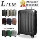 【割引クーポンあり】 スーツケース L サイズ キャリーバッグ LM ...