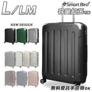【キャンペーン価格】 キャリーケース L サイズ LM サイズ 大型 無料受託手荷物OK 超軽量 Wファスナー/容量拡張 95L 85L 4輪 TSAロック LL 大型 スーツケース 旅行用 キャリーバッグ トランクケー