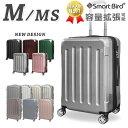 【割引クーポンあり】 スーツケース M サイズ MS サイズ キャリー...
