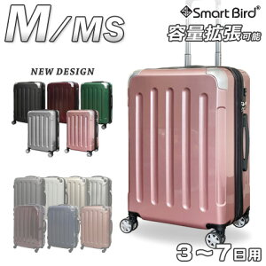 【割引クーポンあり】 キャリーケース M サイズ スーツケース MS サイズ 中型 超軽量 Wファスナー/容量拡張 70L 60L 50L 4輪 TSAロック 旅行用 キャリーバッグ 軽量 スーツケース トランクケース