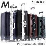 スーツケース中型PC100