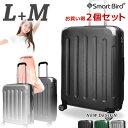 【スーパーSALE限定価格】 スーツケース L サイズ 大型