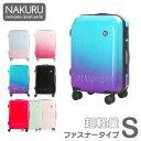 スーツケース S サイズ おしゃれ かわいい トランク 小型...