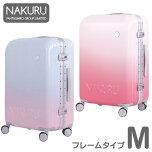スーツケースMサイズNAKURU2133