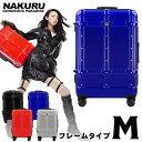 フレーム スーツケース M サイズ 軽量 十字架デザイン 中型 アルミ...