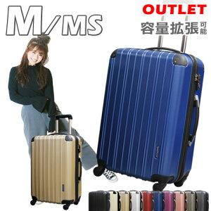 アウトレット 激安 キャリーバッグ M サイズ MS サイズ 超軽量 拡張ファスナー PC配合 約60L〜70L TSAロック スーツケース キャリーケース キャリーバック 旅行用かばん 中型 1週間前後 人気 訳あ