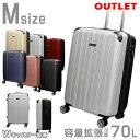 アウトレット 激安 スーツケース M サイズ キャリーケース