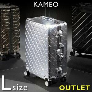 アウトレット アルミ スーツケース L サイズ 1週間以上 アルミ製 アルミボディ 大容量 90L 計8輪 ダイヤルロック ハード キャリーケース トランク アルミニウム アルミ合金 大型 訳あり 激安