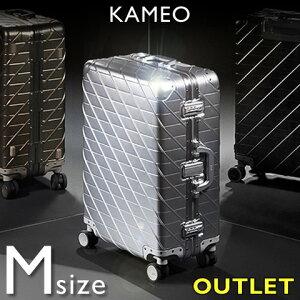 アウトレット アルミ スーツケース M サイズ 1週間前後 アルミ製 アルミボディ 大容量 65L 計8輪 ダイヤルロック ハード キャリーケース トランク アルミニウム アルミ合金 中型 訳あり 激安