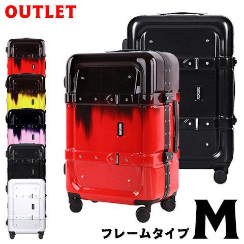 アウトレット 激安 スーツケース M サイズ トランクケース 中型 強化アルミフレーム 大容量ボディ 計8輪 TSAロック トランク キャリーケース キャリーバッグ 旅行バッグ 訳あり 軽量 おしゃれ かわいい 送料無料 あす楽対応