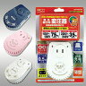 送料無料 変圧器 海外旅行用 小型 変圧器【RCP】【あす楽対応】