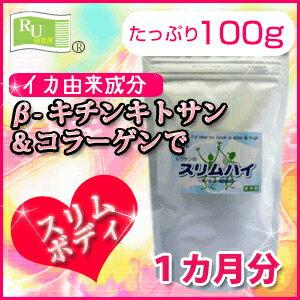 Review by ♪ diet Diet supplement beta-Chitosan high absorption スリムハイ 1 month 100g10P18Oct13 10% off