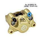 ブレンボ2ピストンキャリパー新カニゴールド34mmキャスティング84mmピッチ20.6951.60の後継品brembo20.B852.10