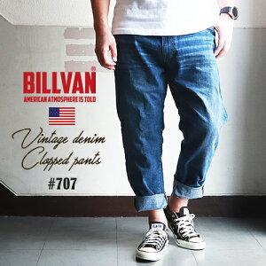 BILLVAN 707 ヴィンテージ加工 アンクル デニムパンツ ビルバン ジーンズ メンズ アメカジ 送料無料