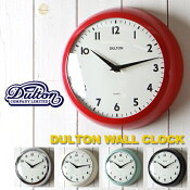 DULTONレトロフォルムウォールクロックダルトン壁掛け時計