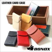 BONOXレトロカラー牛革レザースライダー式カードケースボノックス