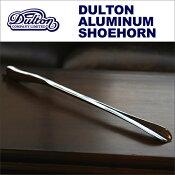 DULTONアルミニウムシューホーン靴ベラダルトンShoehorn