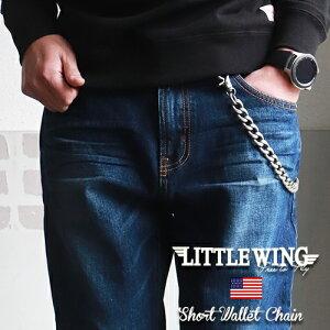【普通郵便送料無料】LITTLE WING 60'sヴィンテージ ショートタイプ 極太ウォレットチェーン LW078 メンズ アメカジ