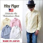 HbyFiger日本製6釦ソリッドカラー・オックスボタンダウンシャツエイチバイフィガーメンズアメカジ