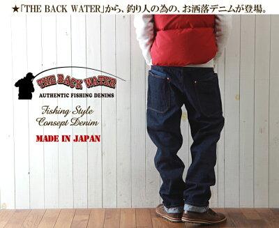 THEBACKWATER/日本製/セルヴィッジ/フィッシングデニム/BW101VH
