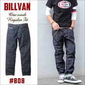 BILLVAN#808レギュラーストレートワンウォッシュデニムパンツビルバンジーンズメンズアメカジ