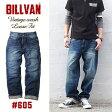 BILLVAN #605 ルーズフィット ヴィンテージ加工 オーセンティック デニムパンツDK/INDIGO ビルバン ジーンズ メンズ アメカジ