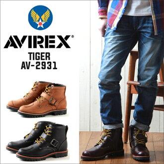 靴子 /AVIREX / avirexl /TIGER / 皮革摩托車靴子 /AV2931 工作靴男式休閒科維斯