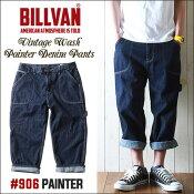 BILLVAN#906ペインタータイプワンウォッシュクロップドデニムパンツビルバンジーンズメンズアメカジ