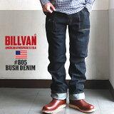 BILLVAN #805 ワンウォッシュブッシュデニムパンツ ビルバン ジーンズ メンズ アメカジ